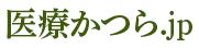 医療かつら.jp
